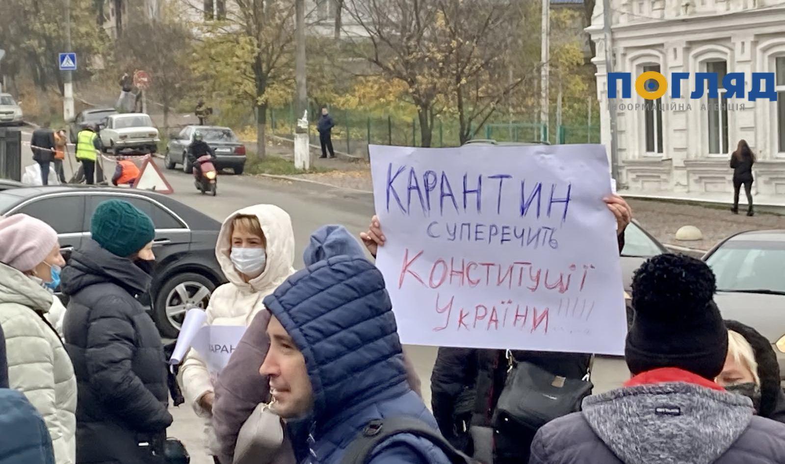 В Україні можуть скасувати карантин «вихідного дня» - коронавірус, карантин - zobrazhennya viber 2020 11 16 12 35 32