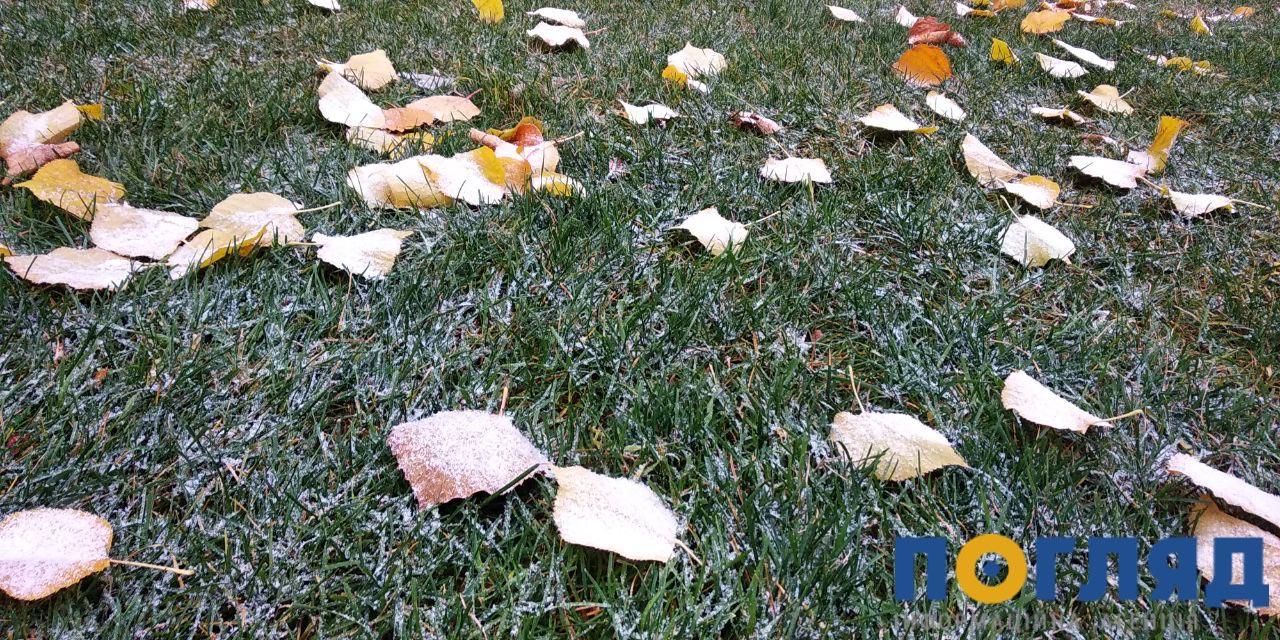 2 грудня на Київщині сніжитиме - температура повітря, сніг, прогноз погоди, погода, Мороз, Зима - 02 pogoda2