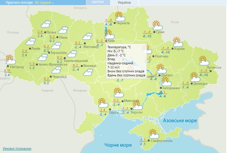 Погода 6 грудня на Київщині: мінлива хмарність, без істотних опадів - прогноз погоди на вихідні, прогноз погоди, погодні умови, погода на вихідні, погода - 06 pogoda