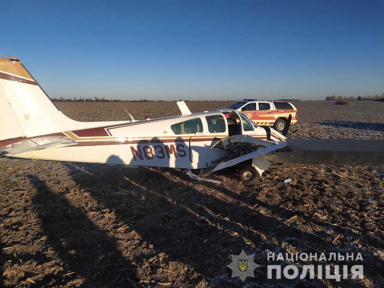У Броварському районі впав літак: є постраждалі - постраждалі, літаки, Літак, Броварський район, авіакатастрофа - 06 samolet2