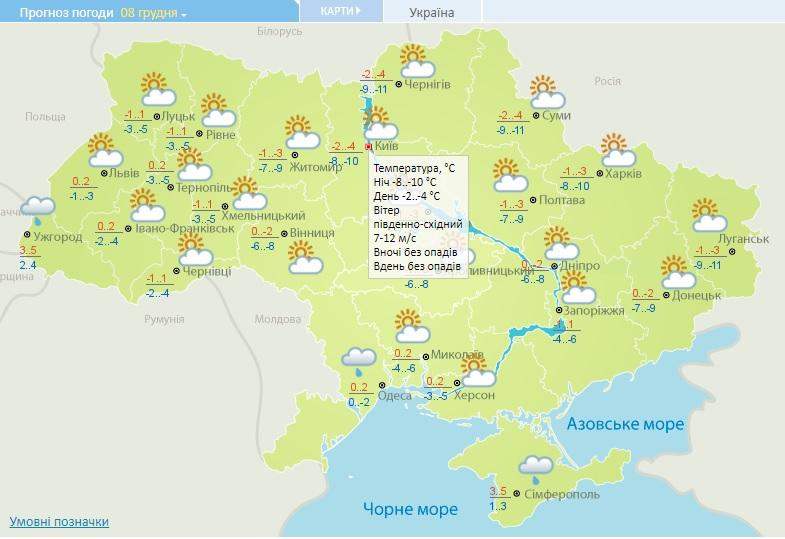 8 грудня на Київщині буде морозно - температура повітря, прогноз погоди, погода, морози, Мороз - 08 pogoda