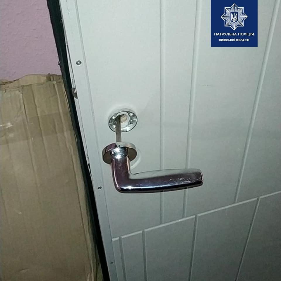 Бориспіль: чоловік хотів виламати двері за допомогою молотка та плоскогубців - сварка, квартира - 129036047 1955069031333347 3831455457394571983 n