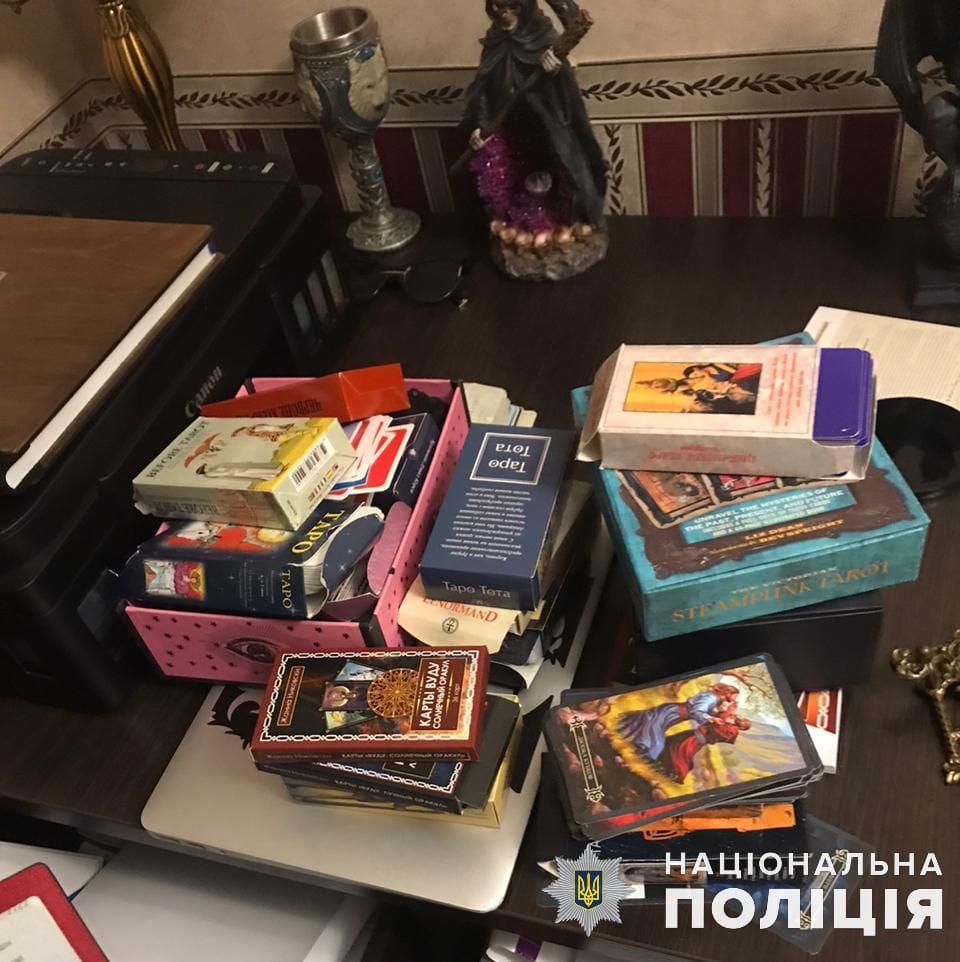 """Блогерка-відьма намагалась """"врятувати"""" від поліції чоловіка - поліція Київщини, перешкоди, маніпуляції - 129176739 3568589843196162 7232375483031889840 o"""