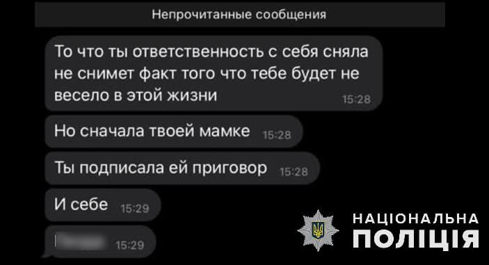 """Блогерка-відьма намагалась """"врятувати"""" від поліції чоловіка - поліція Київщини, перешкоди, маніпуляції - 129402433 3568589569862856 4858754340362694917 n"""