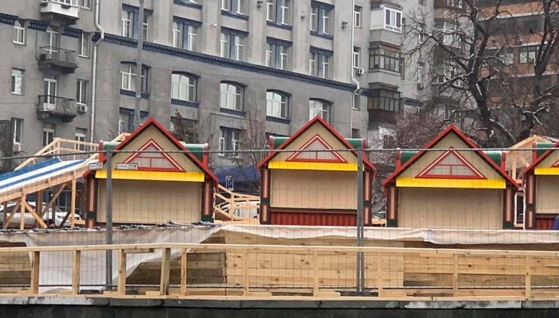 Зимові гірки і не тільки: на Печерську зводять новорічні локації - Розваги, Новий рік, відвідувачі - 129514582 2895203270737083 4229554763893607815 o