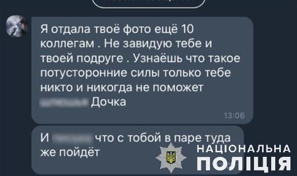 """Блогерка-відьма намагалась """"врятувати"""" від поліції чоловіка - поліція Київщини, перешкоди, маніпуляції - 129561151 3568589466529533 1309920729543116677 n"""