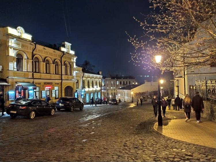 Новорічна столиця: якими маршрутами гулятимуть кияни - новорічні свята, новорічна ялинка, маршрут - 129736871 1027720857704144 1982506261634082664 n