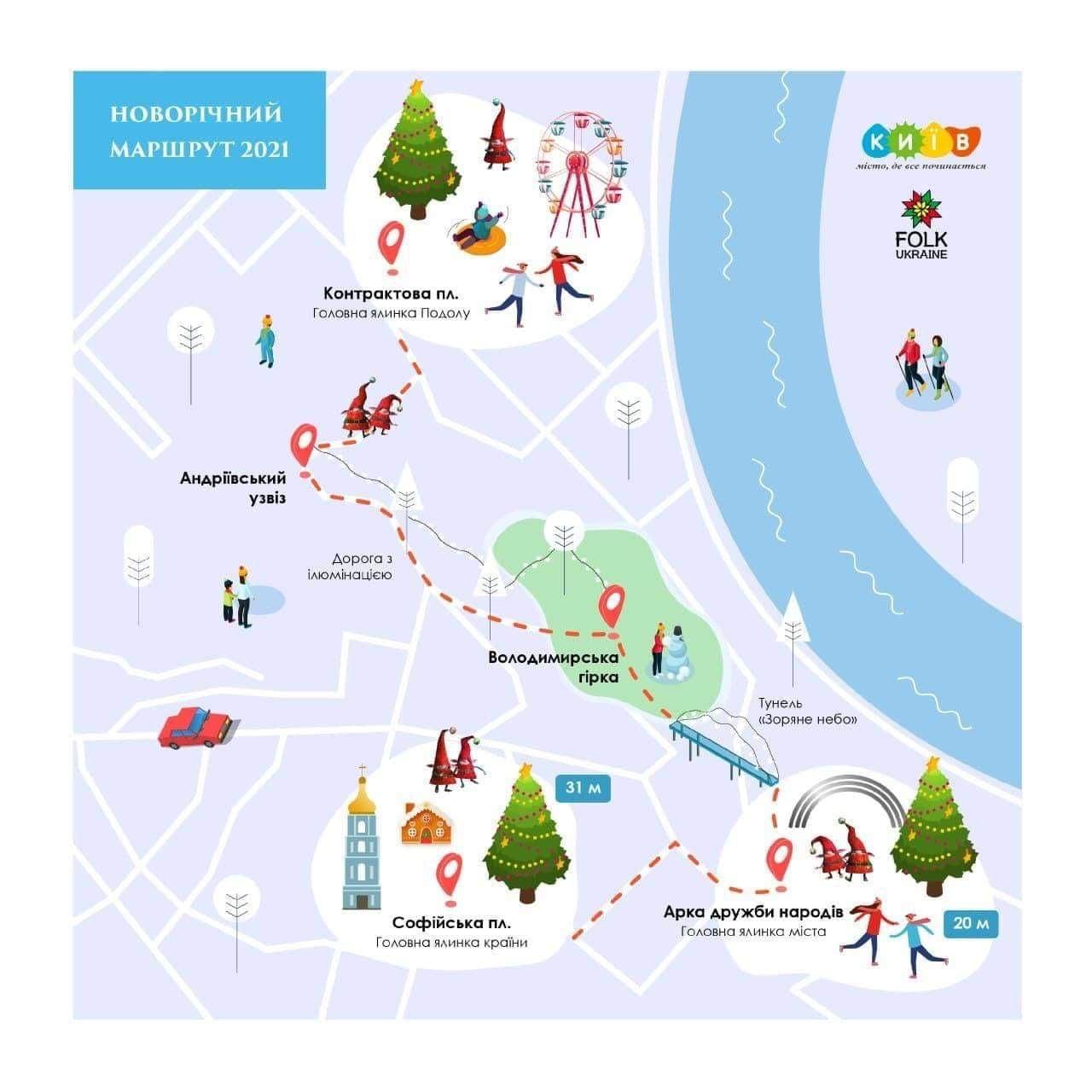 Новорічна столиця: якими маршрутами гулятимуть кияни - новорічні свята, новорічна ялинка, маршрут - 130048326 3358671047589642 4565952574805163647 o