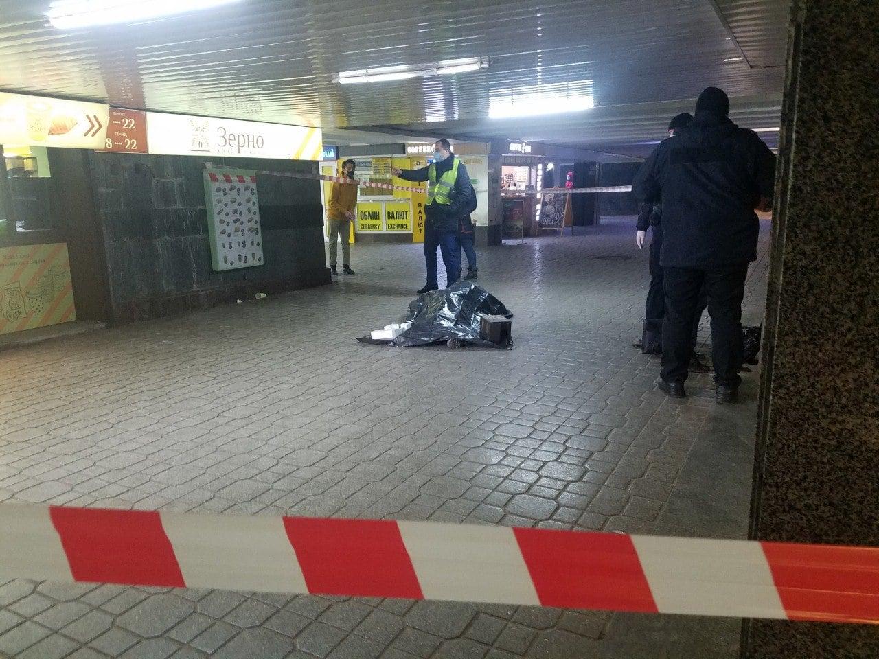 В Центрі Києва вбили людину - Поліція, вбивство - 131692738 4057250884286243 544548771983327679 o