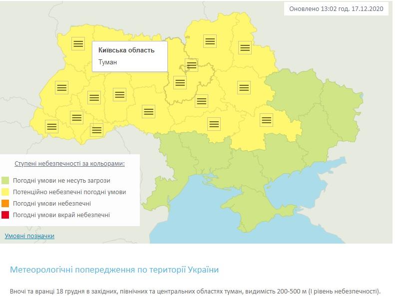 На два дні Київщину накриє туман - туман, погода, небезпека, жовтий рівень небезпеки - 17 nebezpeka