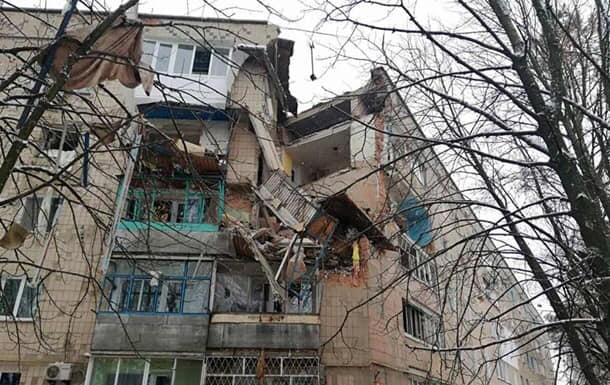 Сумна річниця: причетних до вибуху у Фастові за два роки так і не встановили - справа, житловий будинок, вибух - 48194138 2151396571557600 7778508823316135936 n