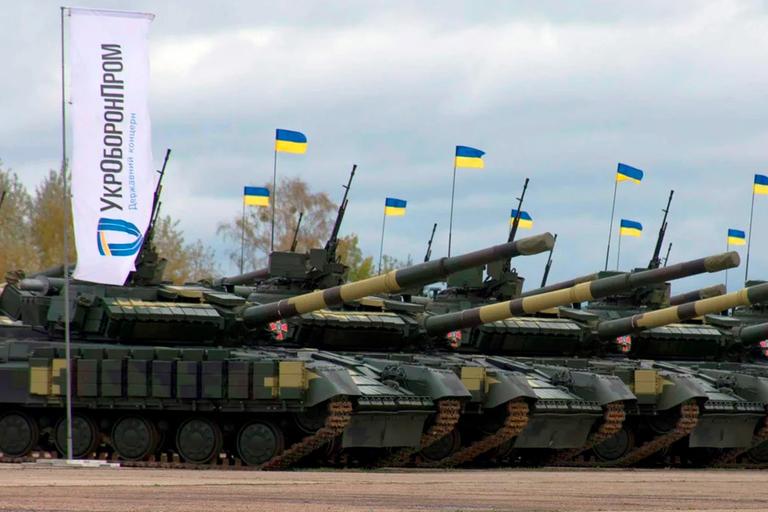 В Україні ліквідують Укроборонпром - Укроборонпром - 9931978ccf43c1c6ef5536c1f1cf4b2fbbb07d26fafff7c578c7dc3e5fe1aa27