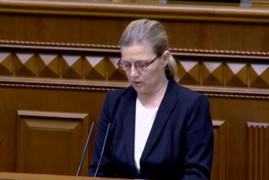 Міністерство у справах ветеранів очолила жінка - Міністерство у справах ветеранів, ВРУ, АТО (ОСС) - Bezymyannyj 9