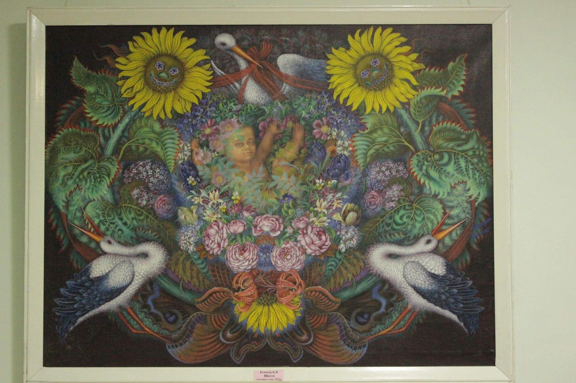 Нев'янучі квіти  Катерини Білокур - художниця, талант, національна культура, Катерина Білокур - Bilk kart 2000x1332
