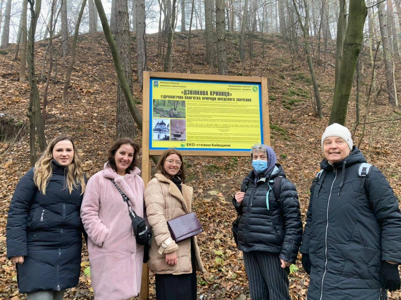 На Вишгородшині презентували екостежки - семінар, екологія, Вишгородський район - Eko dzvinkova