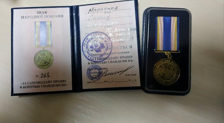 Вишгородські волонтери відзначають медиків - нагорода, коронавірус, волонтери, Вишгородський район - MOROZOVA1