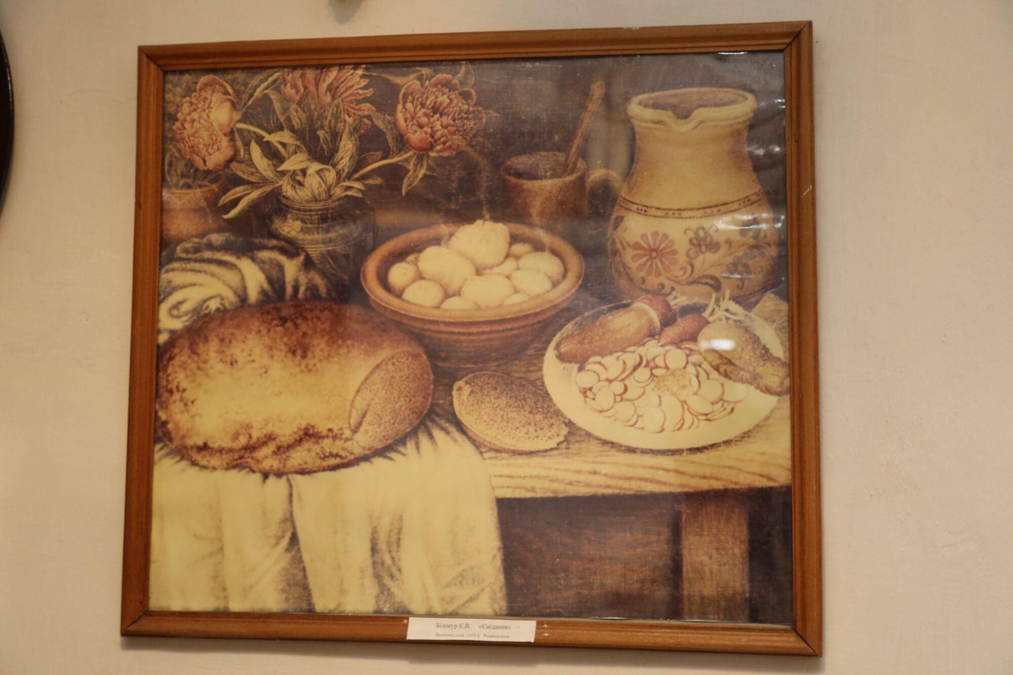 Нев'янучі квіти  Катерини Білокур - художниця, талант, національна культура, Катерина Білокур - MUz6 2000x1333