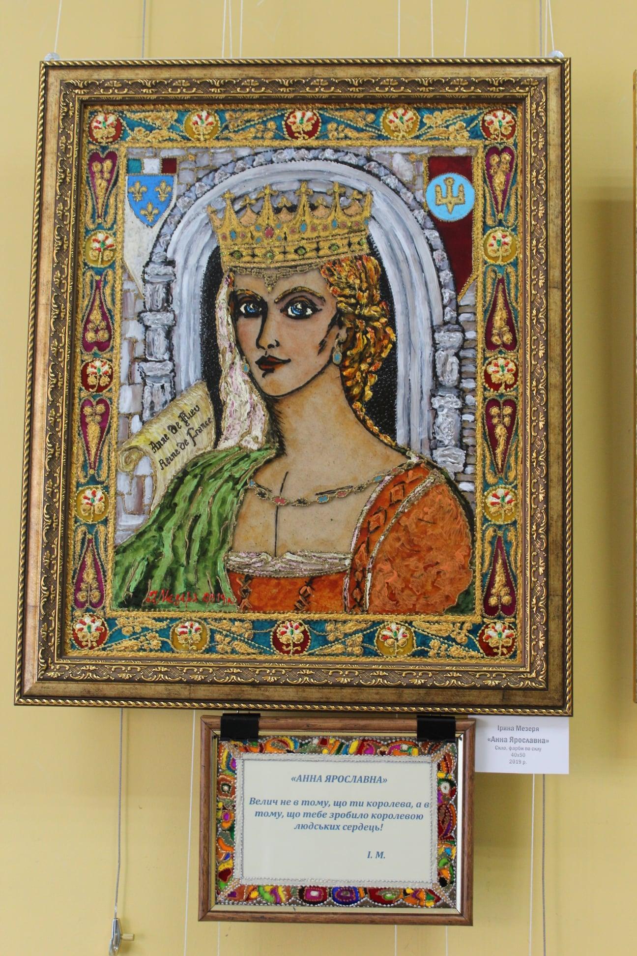 Карантинний живопис Ірини Мезері в Ірпені - Приірпіння, музей, Мистецтво, київщина, виставка - Mezerya 3