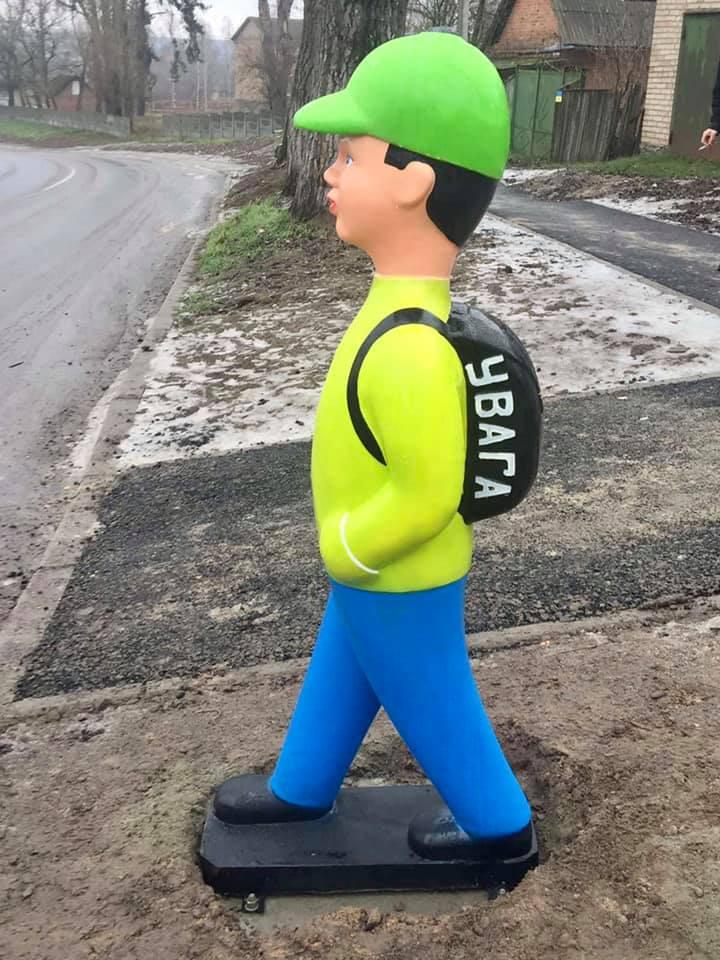 Мироцький «школярик» – на переході у Бучанській ОТГ - пішохідний перехід, Мироцьке, Бучанська ОТГ - Myroc maket 1