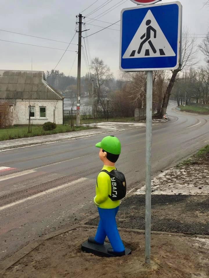 Мироцький «школярик» – на переході у Бучанській ОТГ - пішохідний перехід, Мироцьке, Бучанська ОТГ - Myroc maket 3