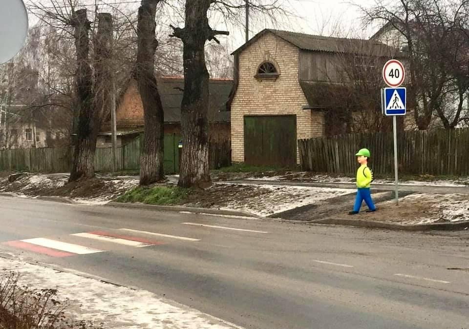 Мироцький «школярик» – на переході у Бучанській ОТГ - пішохідний перехід, Мироцьке, Бучанська ОТГ - Myroc maket
