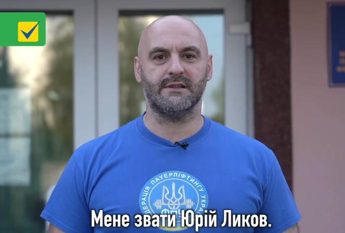 Нові-старі депутати: хто вирішує долю Борисполя - ЦВК, місцеві вибори, місцева влада - Novyj rysunok 3 1