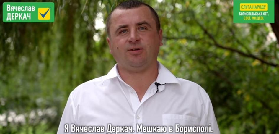 Нові-старі депутати: хто вирішує долю Борисполя - ЦВК, місцеві вибори, місцева влада - Novyj rysunok 4 1