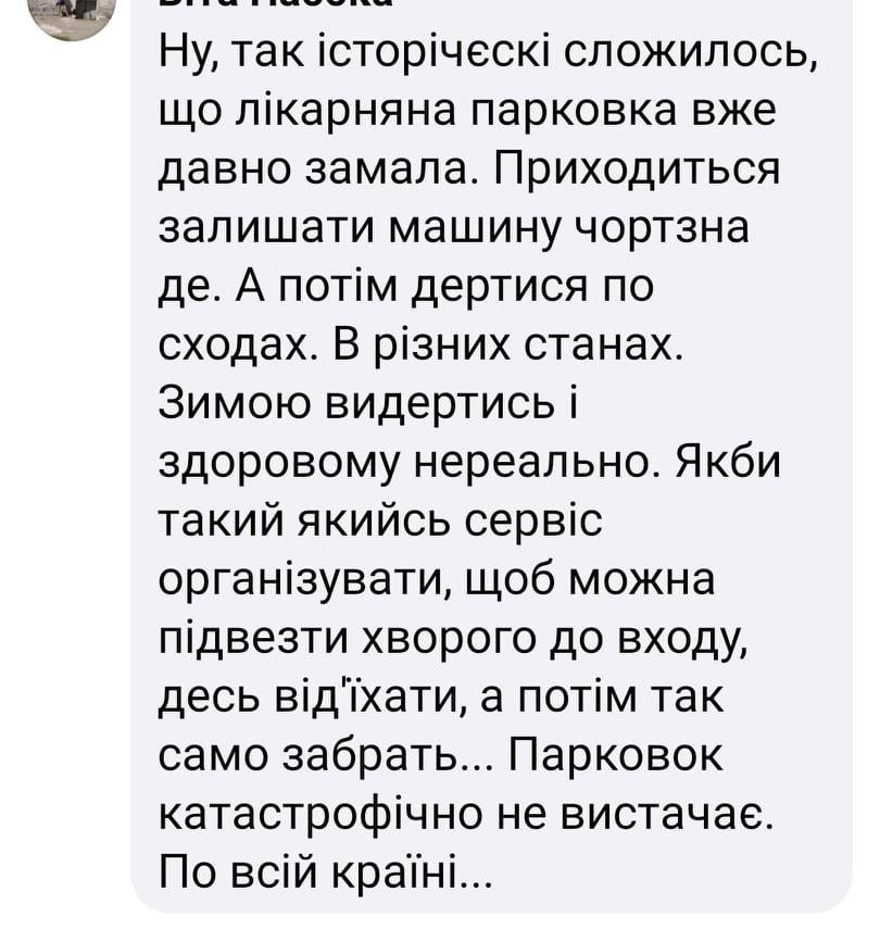 Паркування на вишгородському тротуарі закінчилось штрафом - - Parkovka skrin
