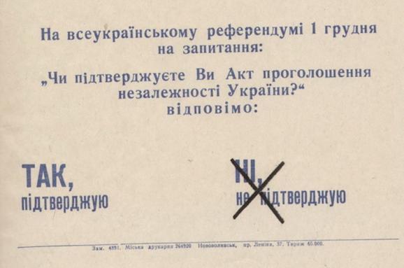 Всеукраїнський референдум 1 грудня: доленосний день - Україна, держава, вибори - Referendum espresso