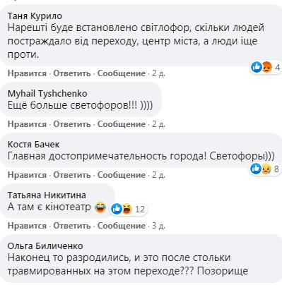 У Борисполі встановили черговий світлофор - світлофор, дороги - Screenshot 1 3