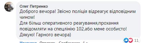 На ялинкових ринках Обухівщині вилучили незаконно зрубані дерева - Ялинки, незаконний продаж, незаконне вирубування лісу - Screenshot 7
