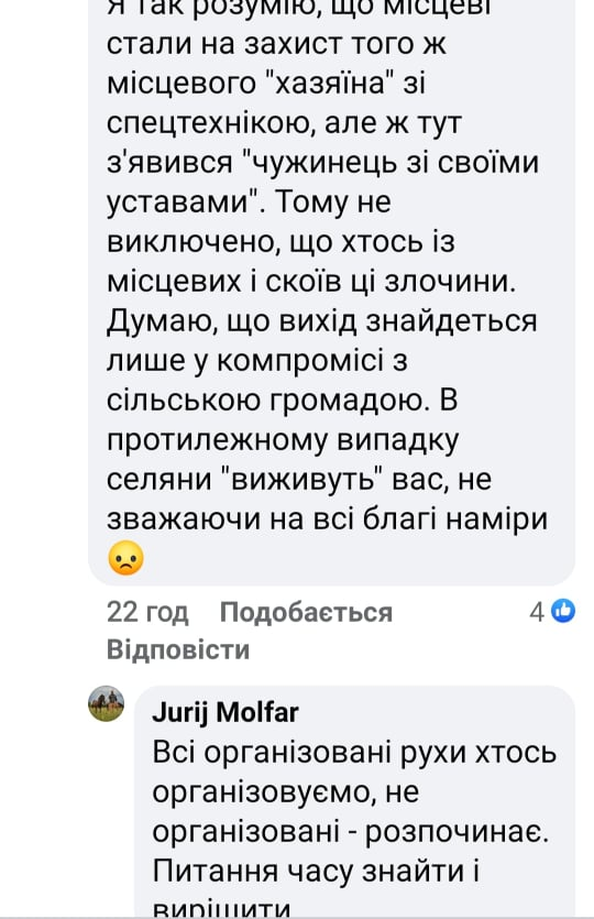 На Іванківщині вдруге спалили запаси сіна для коней - пожежа, підпал, Іванківський район - Sino skrin3