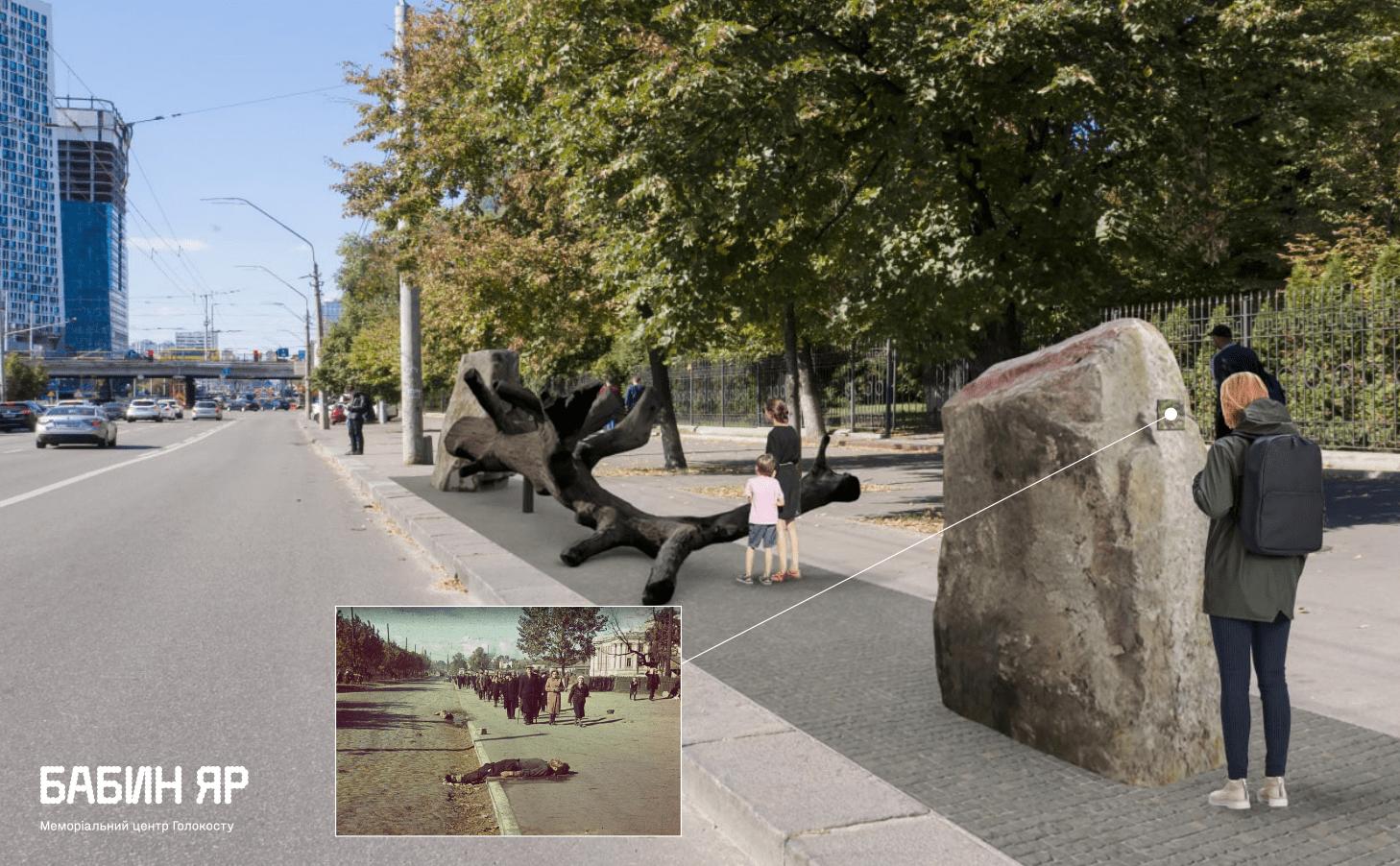 «Погляд у минуле»: у Києві відкриють інсталяцію про Голокост - Голокост, арт-проект - c4a57ea3b18caae80fcc9d0a94a6fd6e17b0091114abdcdc05b7d8e410cdf5b2