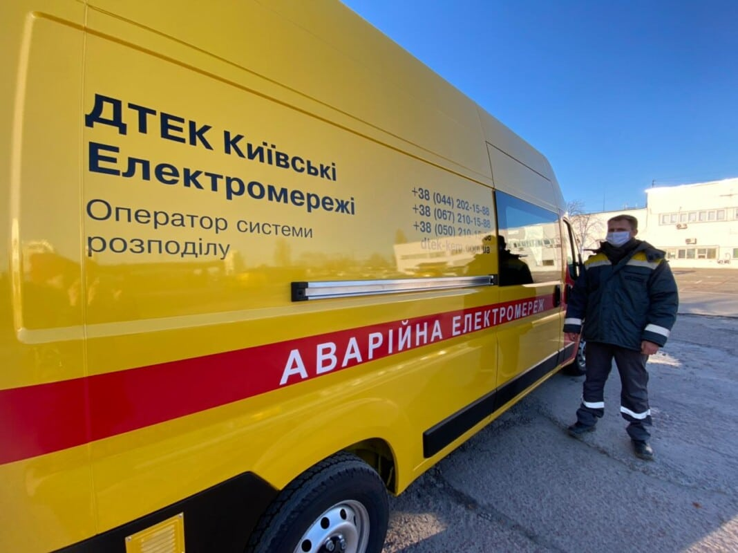 Енергетики Києва отримали нові спецмашини - техніка, машина, автомобілі - car 2