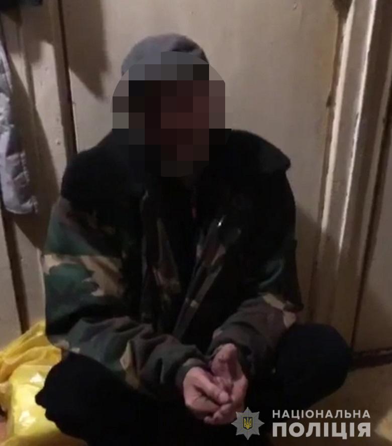 Вистрілив та втік: у Києві затримали чоловіка за кульове поранення співмешканки - Поліція Києва, кульові поранення - desna261120202