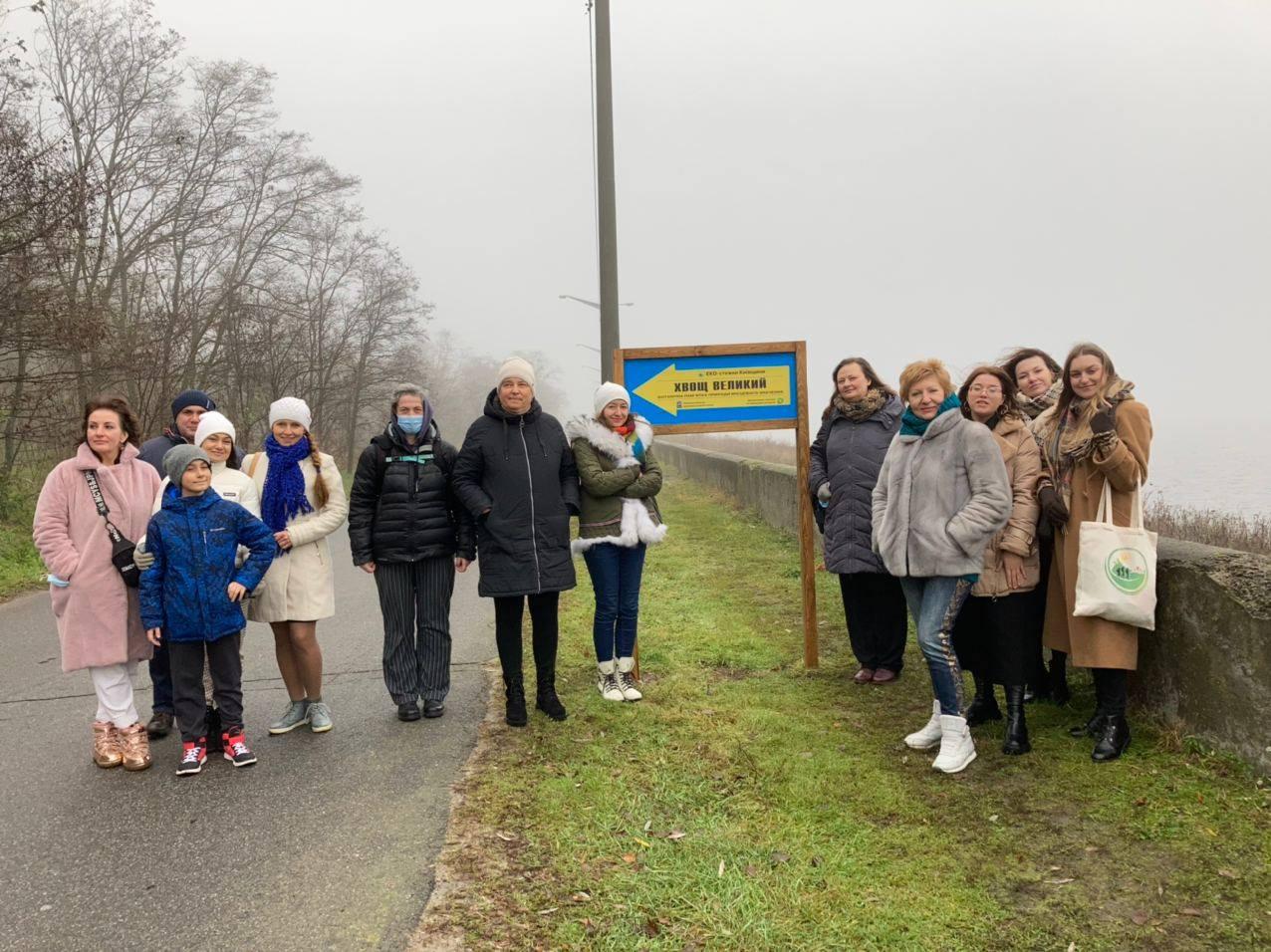 На Вишгородшині презентували екостежки - семінар, екологія, Вишгородський район - eko hvoshh