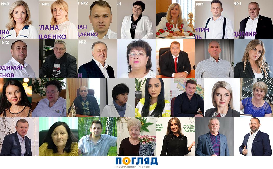 Нові-старі депутати: хто відповідальний за майбутнє Василькова