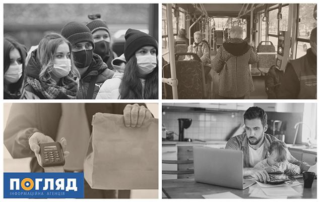 Локдаун в Україні буде з 8 по 24 січня включно - локдаун, коронавірус, карантин, канікули, заборона - kolazh lokdaun