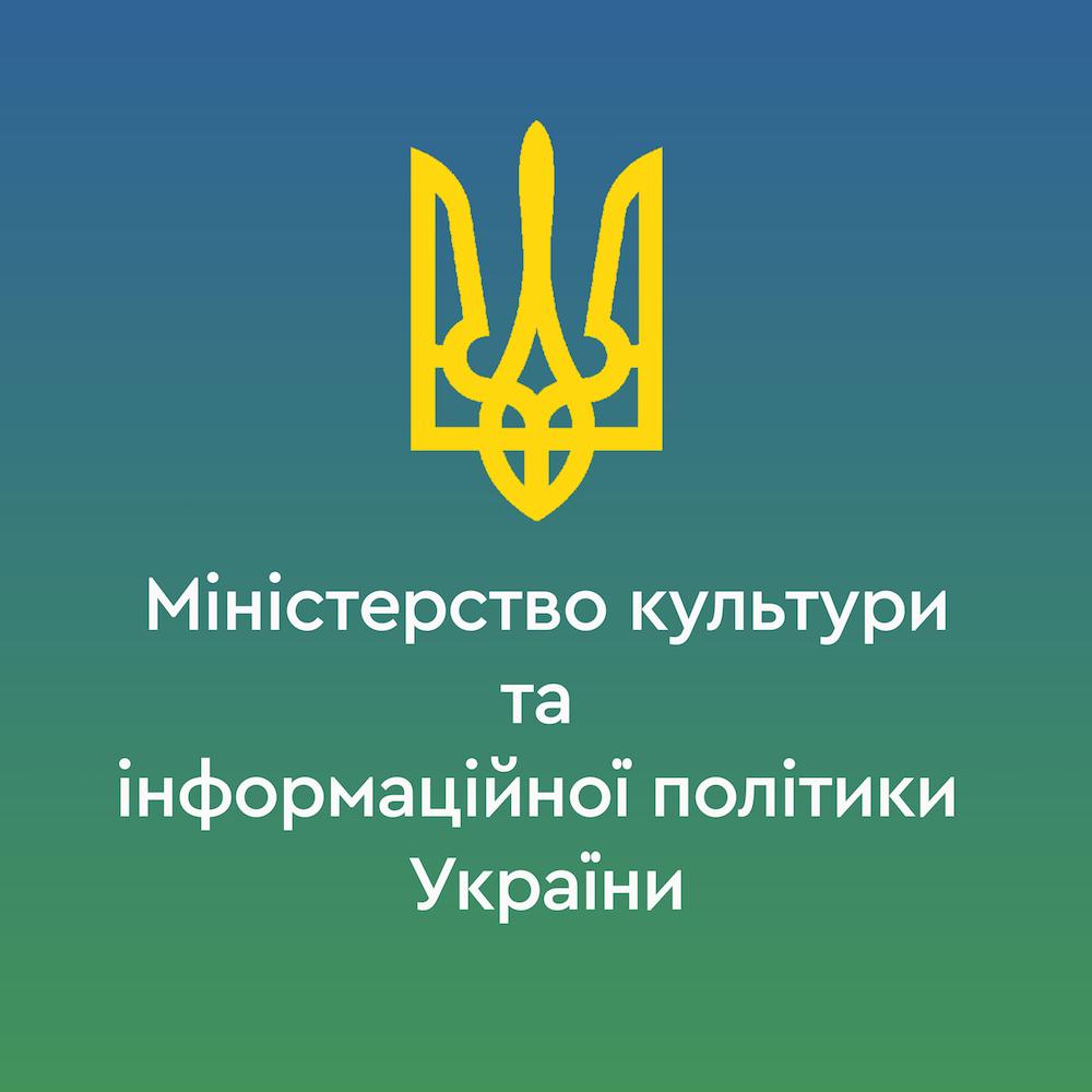 Знову обшуки: НАБУ перевіряє Мінкульт - обшуки, Міністерство Культури України - ministerstvo kulturi