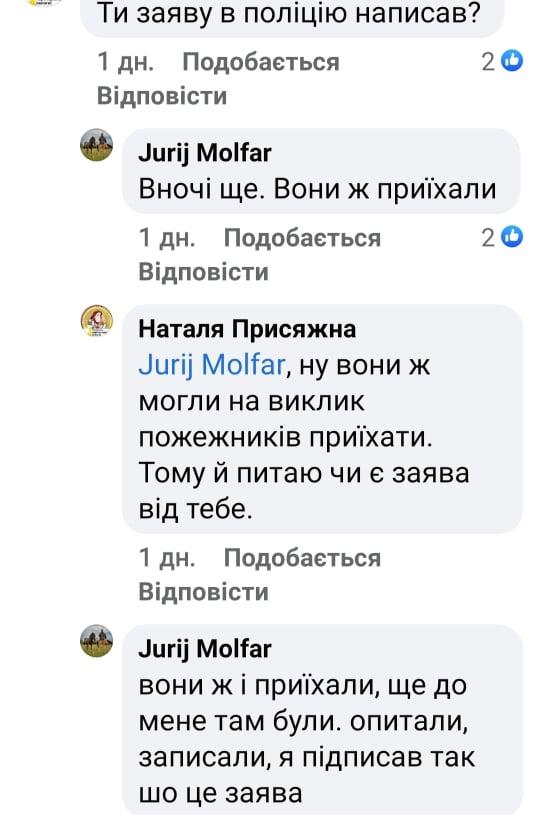 На Іванківщині вдруге спалили запаси сіна для коней - пожежа, підпал, Іванківський район - sino skrin2