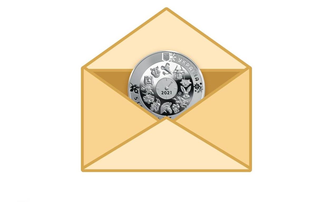 Інтернет-магазин пам'ятних монет НБУ не витримав напливу користувачів - НБУ, Національний банк України, монети, банк - 09 monety