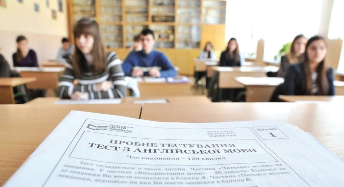 Зареєструватися на пробне ЗНО можна до 19 січня - школа, Освіта, МОН, ЗНО - 125491 1 large