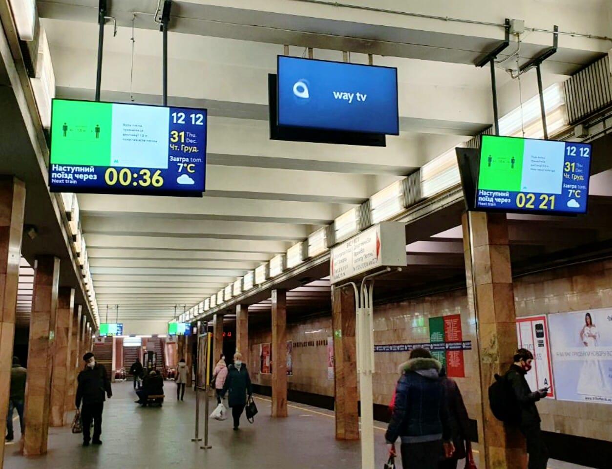 У столичній підземці на «Харківській» міняють турнікети - пасажири, Київський метрополітен, зміни - 134724653 2813897175524346 3191271225592900522 o
