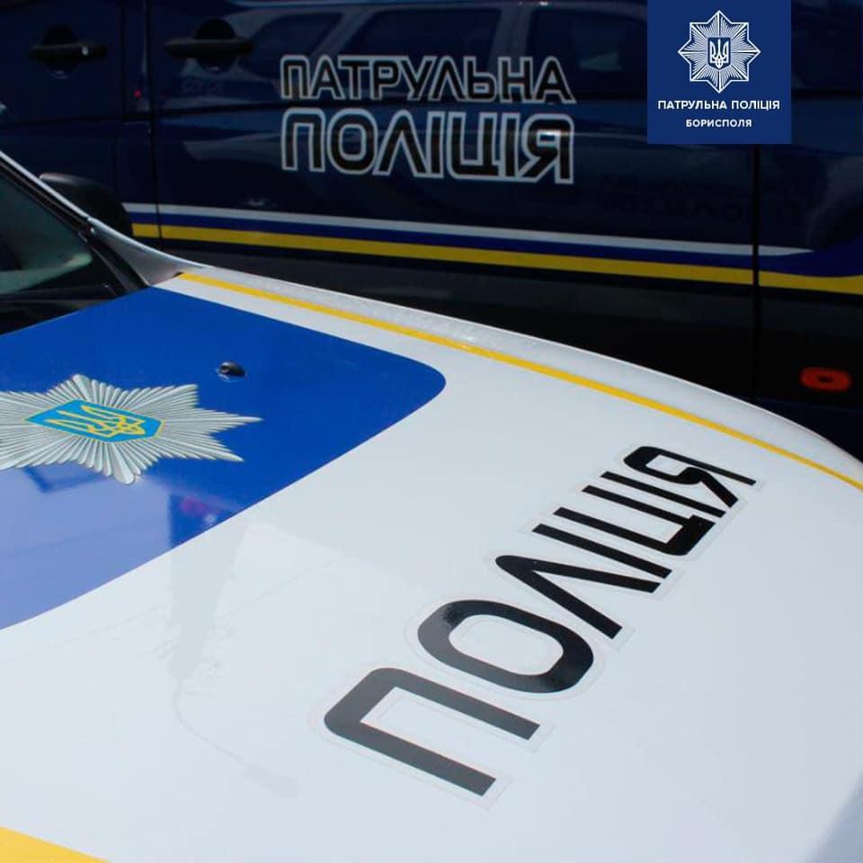 Бориспільські поліцейські за ніч виявили 6 п'яних водіїв за кермом - Поліція, ДТП - 136129223 2909241775964272 3101045138077301438 n