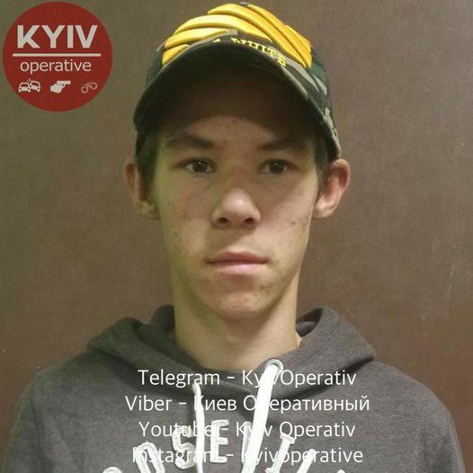 На Іванківщині зник неповнолітній хлопець - неповнолітній, зникнення - 137547635 1178659859196765 7684807647965163083 o