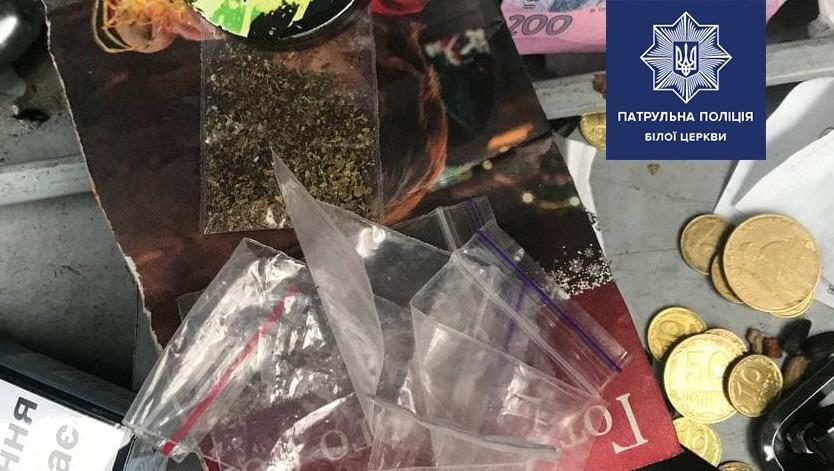 Поліція знайшла наркотичні речовини у двох жителів Білої Церкви - Патрульна поліція Білої Церкви, Наркотичні речовини, наркотики, канабіс - 138141370 1883272245173160 2281744663931732223 n