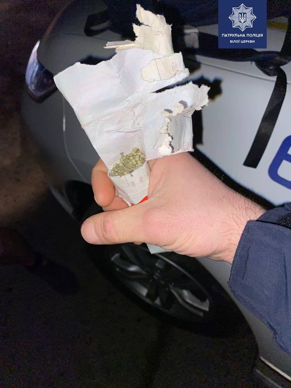 Поліція знайшла наркотичні речовини у двох жителів Білої Церкви - Патрульна поліція Білої Церкви, Наркотичні речовини, наркотики, канабіс - 138185943 1883272588506459 457384254844282656 o
