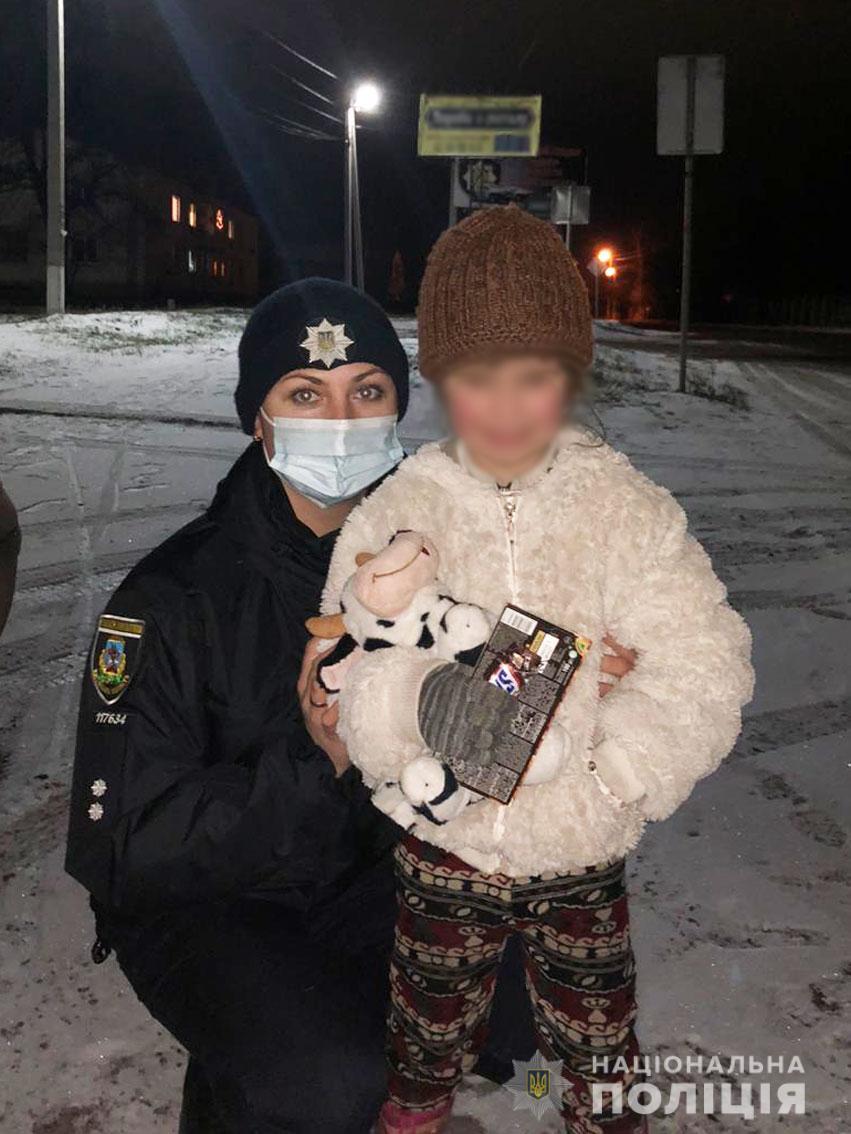 Зниклу дівчинку з Ніжина розшукали - неповнолітня, зникла дитина - 138469161 2773312989590164 571490972139109629 o