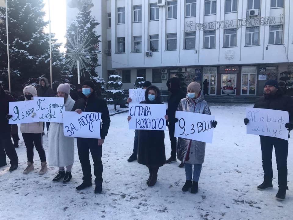 У Борисполі протестувальники перекривали дорогу - ціна на газ, протест, газ - 139114707 3662494210493986 1865026171502860828 n