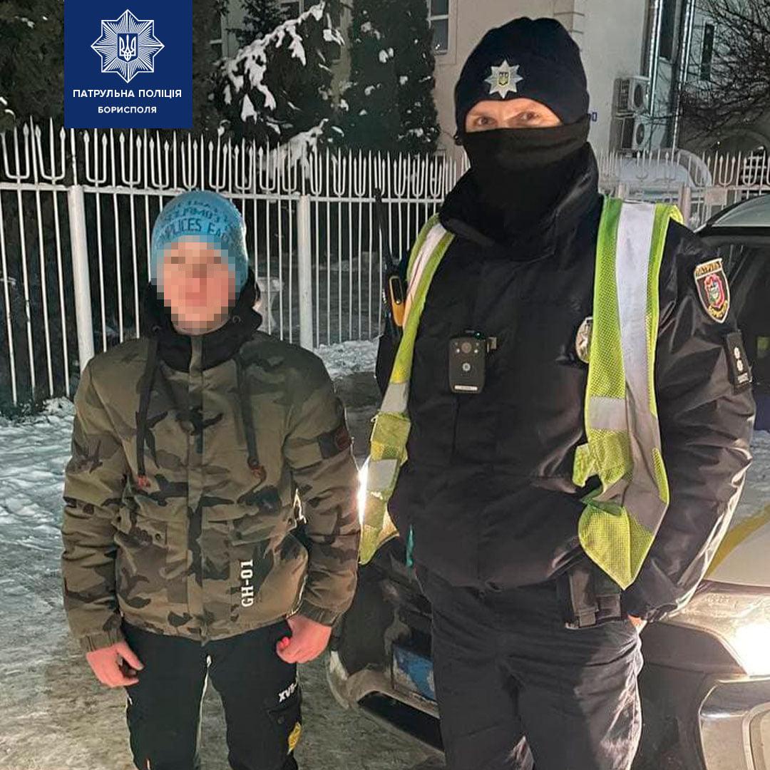 Бориспільщина: підлітка розшукували батьки, а той поїхав дивитися на ялинку - хлопчик, Поліція - 139231968 2921452174743232 2582656316434558524 o